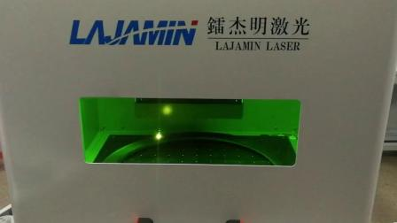 碳纤维轮胎激光打标机