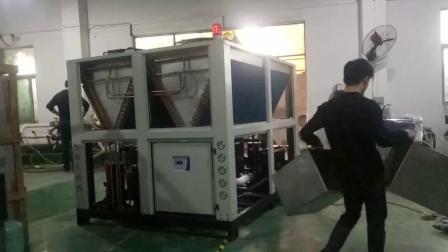 冷水機,工業冷水機,風冷式冷水機