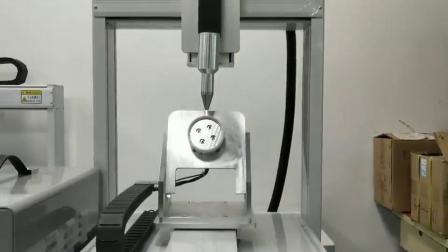 等离子表面处理机