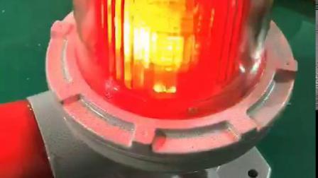 语音型防爆声光报 器