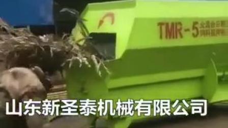 涼山青儲飼料混合攪拌機 日糧混草機tmr廠家