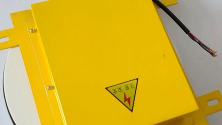 防爆堵塞開關LD101B-W溜槽堵塞檢測保護裝置