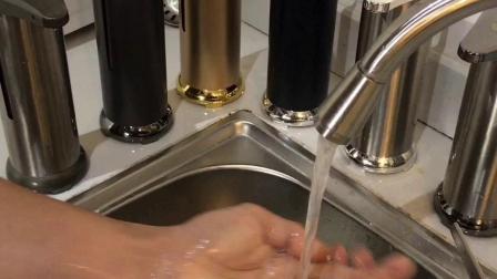 不锈钢感应皂液器 智能红外线感应皂液机