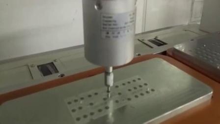 三轴按键开关荷重行程阻抗试验机