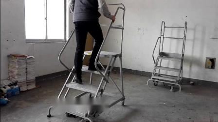 ETU易梯优,可拆装通用型移动登高梯 登高平台梯