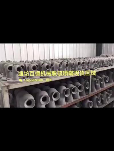 碳化硅喷嘴现货展示