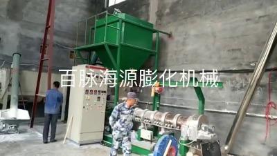 预糊化淀粉膨化机 济南预糊化淀粉膨化机生产厂家