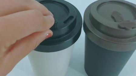 天然材质竹纤维咖啡杯