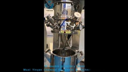 5L实验室行星搅拌机