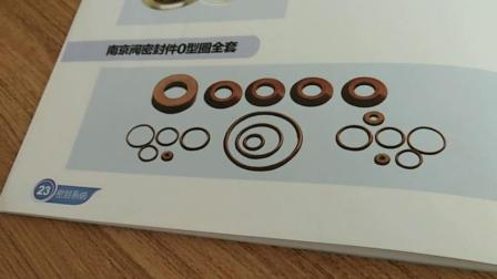 密封件  O型圈  耐磨损  耐腐蚀   密封圈