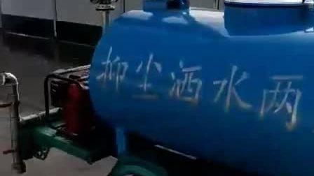 柴油雾炮洒水车