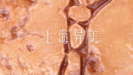 大花岩石视频