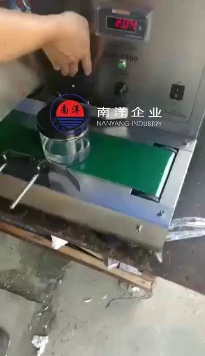 半自动铝箔封口机