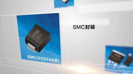 SMBJ43CA SMBJTVS瞬态抑制二极管