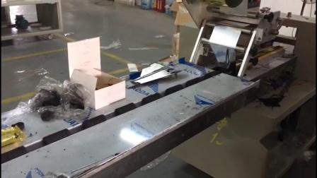 水烟炭包装机