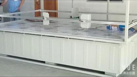 HD-A521模拟运输振动台视频