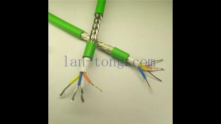 profinetC型拖链网线