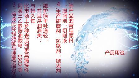 油酸酯EDO-86在切削液中的作用