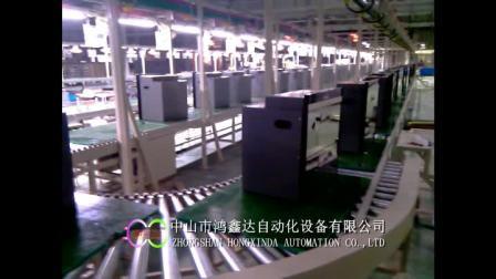 中山电磁炉生产线佛山微波炉装配线消毒柜老化线