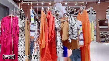 品牌折扣女装西蔻时尚高街夏装石头鱼专柜正