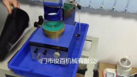 T-128自动水压机测试过程