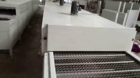 网带式隧道式烘干炉