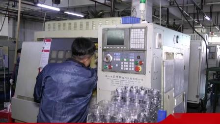 五金模具定製cnc加工鋁合金手板模型