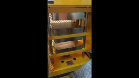 平板硫化机