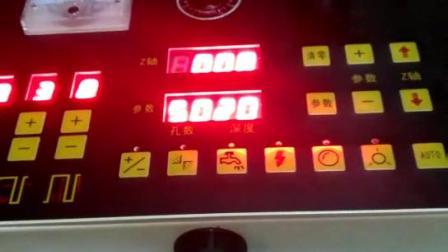 电火花穿孔机D703 电火花小孔机