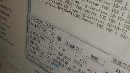 称重数据可通过扫描上传ERP系统电子秤