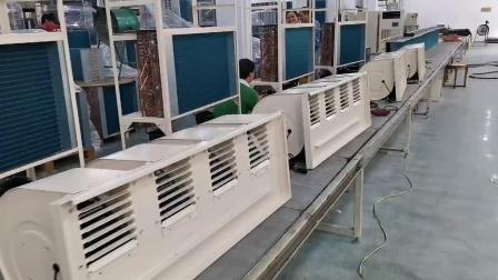 20公斤工业除湿机
