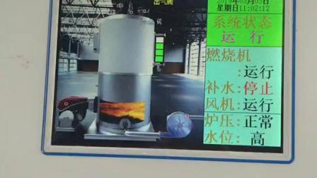 100kg蒸汽发生器 72kw蒸汽发生器