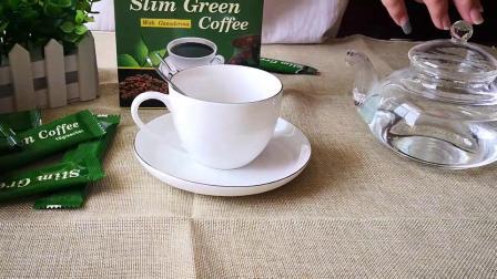 万松堂咖啡出口slim coffee速溶绿咖啡