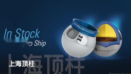 激光跟踪仪靶球,激光跟踪仪反射棱镜,厂家直销