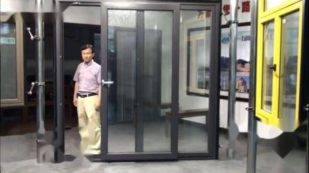 兴发铝业美狮隆门窗系统旋开平移门外开启演