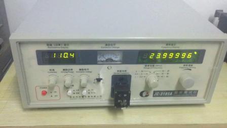 晶振测试仪操作视频