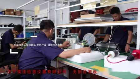 160型自動恆溫膠片烘乾機 低噪音 烘乾快