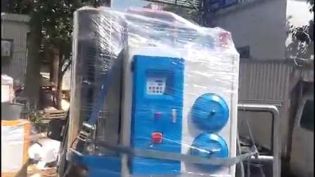 三机一体塑料除湿机