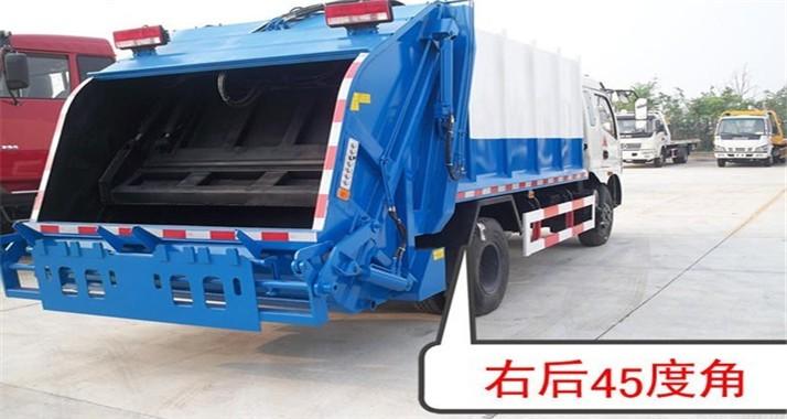 东风多利卡(6-8方)压缩式垃圾车
