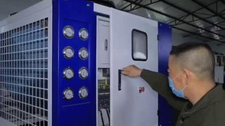 迈格贝特冷水机展示