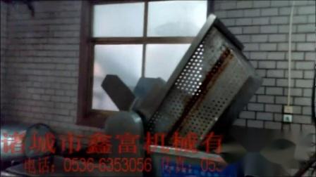 自动出料方形油炸机