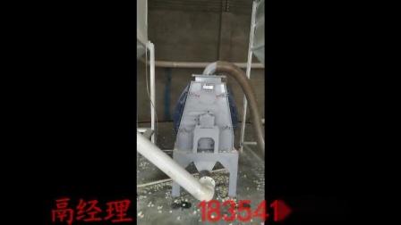 预糊化淀粉生产线设备  预糊化淀粉设备价格