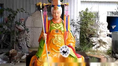 无生老母神像视频老祖母佛像无声老娘佛像