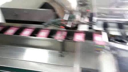 湿巾装盒机