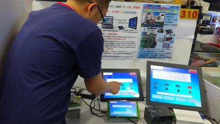 触摸屏工控机人机界面组态软件