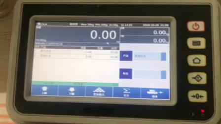 自动扫描称重记录的电子秤