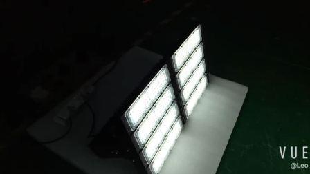 遠距離LED高杆燈LED投光燈150W