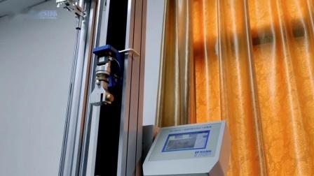HD-B609B-S电脑拉力材料试验机