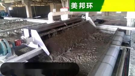 潮州打桩泥浆脱水