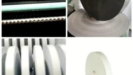 顺贵铝箔 PVC复合带
